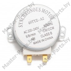 Моторчик микроволновки 49TYZ-A2 (220V 4W 5/6 rpm, шток 16 мм)