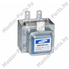 Магнетрон микроволновки Самсунг OM75P(21) (1000W)